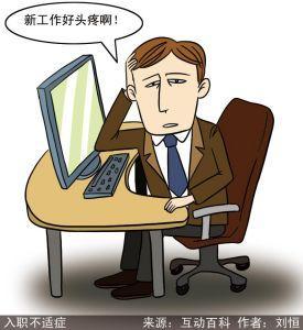 新公司入职虚报了工资HR问我要工资银行流水怎么办?